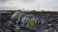 Эксперты: сбившую Boeing 777 ракету выпустили с контроли...