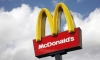 Националисты в масках избили посетителей McDonalds в Красносельском районе