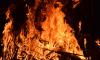 В результате пожара на Петергофском шоссе пострадал мужчина