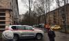 В Калининском районе Петербурга заминировали жилой дом