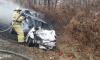 В ЕАО в лобовой аварии погибли двое взрослых и двое несовершеннолетних