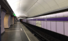 СК по Петербургу задержал подозреваемых в поставке контрафакта в метро