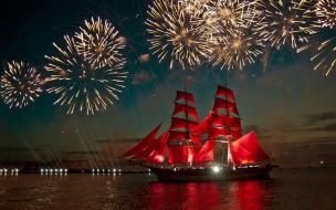 """Праздник """"Алые паруса"""" получил пять призов Global ..."""