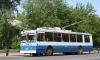 На проспекте Большевиков легковушка врезалась в троллейбус и загорелась
