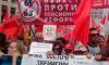 Администрация Петербурга разрешила штабу Навального митинговать против пенсионной реформы