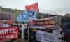 На площади Ленина прошел митинг обманутых дольщиков