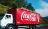 Руководство завода Coca-Cola прокомментировало информацию о взрыве