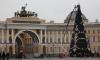В Петербурге отменили конкурс на новогоднее украшение города на 100 миллионов рублей