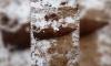 В Гатчине копали траншею для водопровода и нашли снаряд времен ВОВ