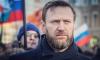 """Шествие Навального """"Он вам не царь"""" не согласовали в Петербурге"""