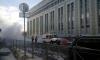 В центре Петербурга рванула труба с кипятком