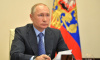 Путин провел совещание по вопросам развития строительной отрасли в РФ