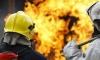 В пожаре на Набережной Мойки погиб мужчина