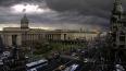 Над Казанским собором в Петербурге расступились облака