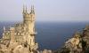 В Крыму ловят опасных радикалов из Украины, тайно проникших в регион