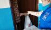 Волонтеры Ленинградской области отозвались более, чем на 200 заявок