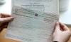 В Петербурге пропали 900 открепительных удостоверений на выборы в Госдуму