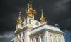 В Петербург привезут мощи Николая Чудотворца