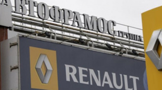 В Москве горел завод Renault