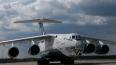 В Афганистане разбился самолет Ил-76 «Азербайджанских ...