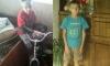 Стали известны приметы мальчиков 7 и 9 лет, пропавших в Башкирии