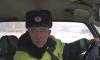 В Новосибирске пьяный гаишник задавил девушку и свалил вину на жену