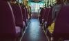 Водитель возил детей на экскурсии по Петербургу на разваливающемся автобусе