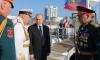 Владимир Путин посетил Петропавловскую крепость