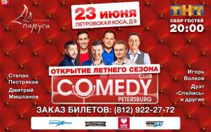 ComedyClub Saint-Petersburg