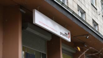 МФЦ начали принимать заявления для пропуска на Крестовский остров на время Евро