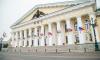 Президент РФ подписал закон о создании в Петербурге Центра компетенций