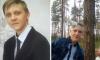 В Луге возбудили уголовное дело после исчезновения 16-летнего подростка