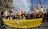Европейский университет готовит жалобу в апелляционный суд Москвы