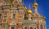 Во вторник Петербург замахнется на новый температурный рекорд
