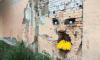 На Каменноостровском проспекте появился пугающий арт-объект