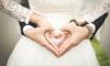 В Петербурге построят еще один Дворец бракосочетания