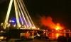В Риге горит резиденция президента