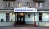 В Кременчуге убит судья, отправивший активистов под домашний арест