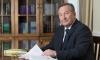 Путин одобрил досрочную отставку главы Алтайского края