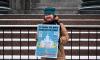 В Петербурге прошел митинг против РПЦ