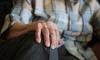 Лжегазовщики похитили у петербургской пенсионерки 62 тысячи рублей