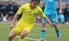 Молодежный Ростов обыграл Зенит со счетом 1:0