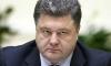 """Порошенко собрался """"перезагрузить"""" правительство, вплоть до отставки Яценюка"""