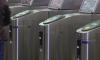 """Станция метро """"Маяковская"""" закрыта на вход и выход вместе с переходом"""