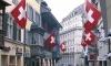 Правительство Швейцарии собирается выплачивать гражданам по 2500 евро в месяц