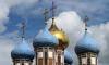 Петербуржцы недовольны возможным строительством храма в сквере на проспекте Науки