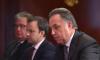 """""""Хороший у него потенциал, пусть работает"""": Путин высказался о роли Виталия Мутко в Правительстве"""