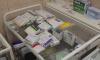 Фальшивые рецепты на психотропные вещества довели петербуржцев до уголовного дела