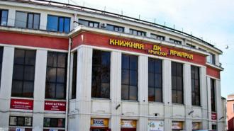 Девушка украла 18 книг из ДК Крупской