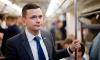 Политолог объяснил самоотвод Яшина на выборах московского мэра
